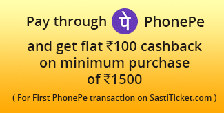 PhonePe 100INR Cashback